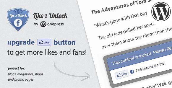 Like 2 unlock facebook wordpress plugin