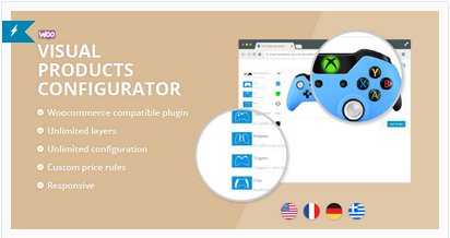 product configurator Orion