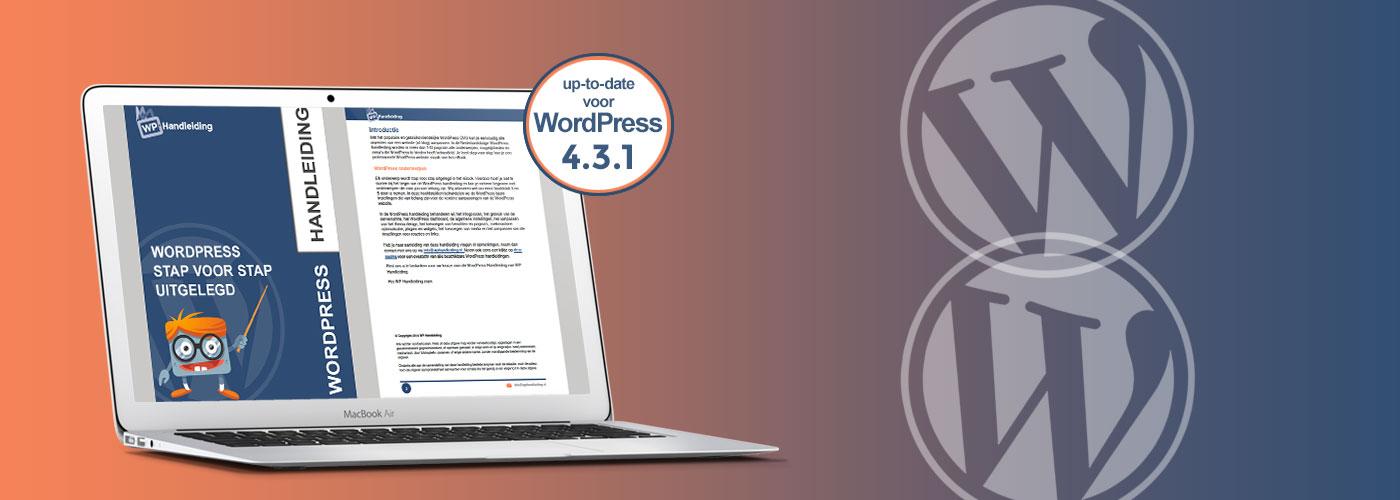 WordPress-Handleiding-van-WP-Handleiding-voor-wordpress-4.3.1