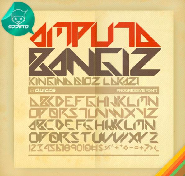 Amputa Website lettertype wordpress